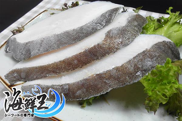 格陵蘭嫩切扁鱈 *1片組( 110g±10%/片 )