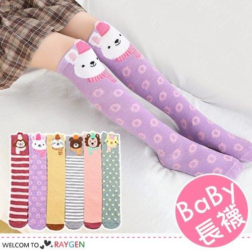 秋冬女童可愛卡通動物長襪 長筒襪 過膝襪