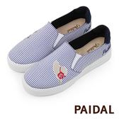Paidal 海洋風夏日海灘厚底休閒鞋
