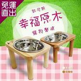 KNEIS凱尼斯 KNEIS凱尼斯幸福原木碗架一組 (附不繡鋼碗) 寵物犬貓適用原木碗架一組【免運直出】