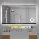 浴鏡 奈姆浴室鏡簡約鋁質邊框梳妝台洗手間廁所鏡壁掛墻衛浴鏡子可 DF 維多