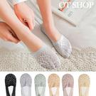 [現貨有影片]  襪子 蕾絲襪 隱形淺口襪 止滑矽膠 防滑底  棉質腳底 彈性佳 素色 M1032  OT SHOP