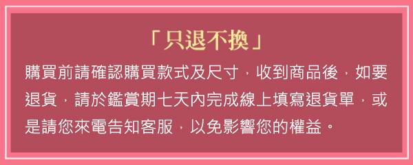 【曼黛瑪璉】Hibra大波 高腰三角棉內褲(莓紅粉)(未滿3件恕無法出貨,退貨需整筆退)