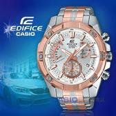 CASIO 卡西歐 手錶專賣店   EDIFICE EFR-559SG-7A 經典賽車計時男錶EFR-559SG保固一年 開發票