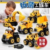 擰螺絲套裝拼裝車男孩益智挖掘機挖土機拆裝玩具 新年禮物