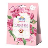 熊寶貝 衣物香氛袋(典雅玫瑰)21g【愛買】
