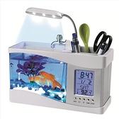 魚缸 迷你魚缸燈桌面小型水族箱USB家用加濕器大霧靜音臥室魚缸鬧鐘燈 快速出貨