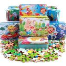 兒童卡通拼圖 60片 木質 鐵盒 平面拼...