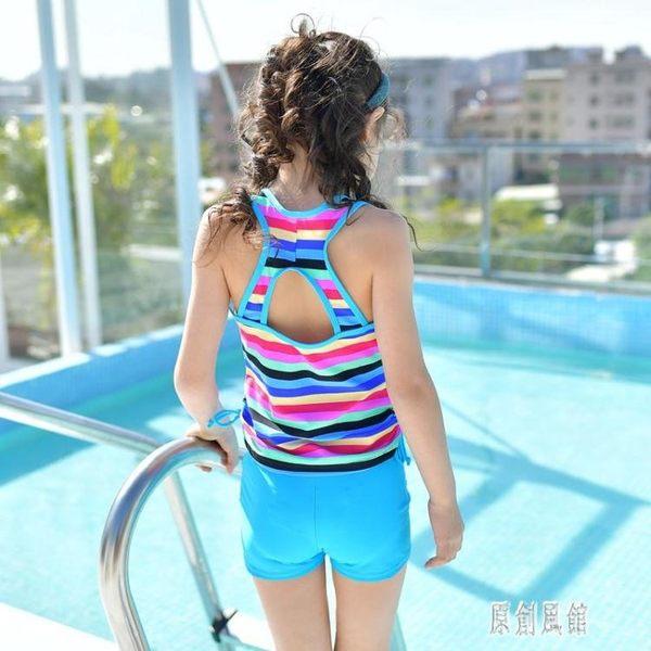 女童泳衣 分體兒童游泳衣女孩保守運動風平角褲中小童女童游泳裝 LJ3194【原創風館】