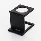 紡織印刷鑒定專用鋅合金黑色金屬照布鏡三折疊式放大鏡 D款