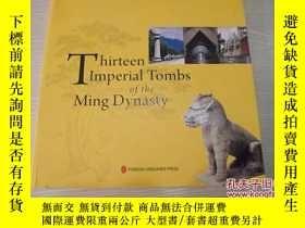 二手書博民逛書店Thirteen罕見Imperial Tombs of the