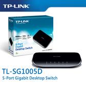 TP-LINK TL-SG1005D 5-Port Gigabit 商用 非管理型 交換器