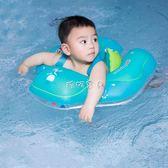 嬰兒游泳圈 嬰兒防翻防嗆趴圈脖圈寶寶腋下0-6歲小孩充氣游泳圈 珍妮寶貝
