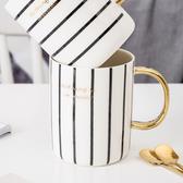 北歐輕奢陶瓷馬克杯附蓋匙360ml 直紋