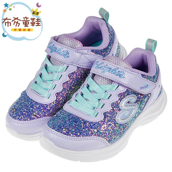 《布布童鞋》SKECHERS_S_LIGHTS_閃耀亮片紫色兒童電燈運動鞋(17~23.5公分) [ N9O67LF ]