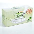 【普羅家族】活鈣生態 (24包/盒) 初乳蛋白萃取/維生素D3/鈣質補充
