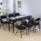 簡易長條折疊桌子會議桌IBM桌訂製桌子大飯桌子(特製尺寸)YYJ   現貨快出