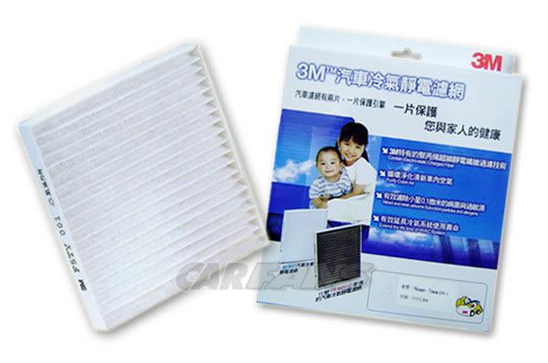 【愛車族購物網】3M 汽車冷氣靜電濾網(TOYOTA 豐田系列) - Camry(02~06)、Vios(03~)