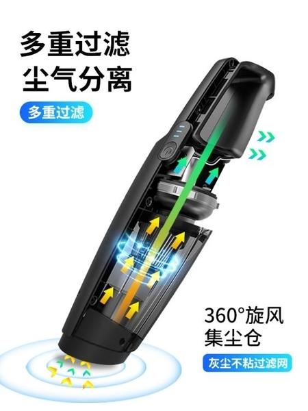 車載吸塵器汽車吸塵器手持式車用強力車內專用小型迷你大功率兩用 『向日葵生活館』