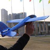 升級版耐摔泡沫飛機兒童手拋航模飛機滑翔機戶外親子運動玩具模型  igo初語生活館