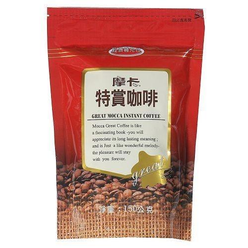 摩卡特賞咖啡經濟補充包150G 超值二入組【愛買】
