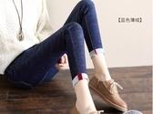 牛仔褲 薄絨牛仔褲女秋季高腰加絨加厚黑色小腳九分褲超火褲子  瑪麗蘇