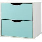 出貨收納格櫃收納櫃置物櫃【1432 】CUBE 魔術方塊雙抽收納櫃多 MIT  製藍
