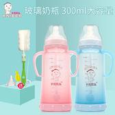 618好康鉅惠防摔玻璃奶瓶PP保護套雙層防燙耐熱寬口徑