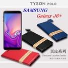 【愛瘋潮】免運 現貨 Samsung Galaxy J6+簡約牛皮書本式皮套 POLO 真皮系列 手機殼 掀蓋套