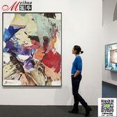 油畫掛畫 抽象塗鴉藝術油畫公司大幅特大尺寸巨幅色彩壁畫家居辦公裝飾畫 MKS聖誕狂購免運
