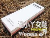 目磨精密砥石 雙面油木工磨家用磨刀石  Dhh6386【潘小丫女鞋】