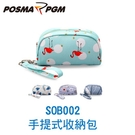 POSMA PGM 手提式收納包 輕便 防水 蝴蝶 SOB002BUT