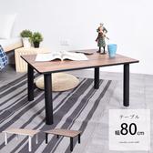小茶几 矮桌 客廳 和室桌 凱堡 木紋風簡約鐵腳茶几(2色) 【H03185】
