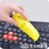 迷你小型電腦鍵盤灰塵清理 桌面清潔筆記本手機微型強力usb吸塵器 生活樂事館