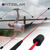 飛力士震動健身棒全身flexi-bar放松瘦手臂鍛煉訓練桿運動彈力棒
