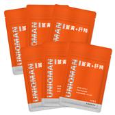 UNIQMAN 薑黃+肝精 膠囊 (30粒/袋)6袋組