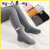 MG 打底褲-嬰兒連褲襪純棉兒童連體襪幼兒打底褲