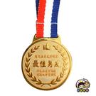 【收藏天地】台灣紀念品*真心無敵獎牌-最...