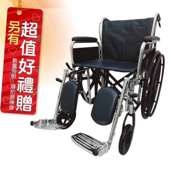 來而康 富士康 機械式輪椅 FZK-150-22 加重加寬 可拆手拆腳(骨科腳) 輪椅A款補助 贈 輪椅置物袋