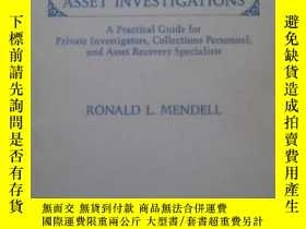 二手書博民逛書店How罕見To Do Financial Asset Inves