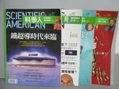 【書寶二手書T5/雜誌期刊_QNC】科學人_91~94期間_共4本合售_鐵超導時代來臨