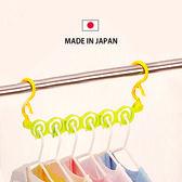 日本製 大創類似款 六連衣架 衣服收納 衣褲衣架收納架 晾衣架 領帶架【SV3163】