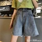牛仔短褲女夏2020新款高腰顯瘦寬鬆大碼胖mm百搭闊腿五分褲ins潮 618購物節