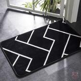 進門地墊入戶地毯門墊臥室廚房門廳衛浴吸水腳墊浴室防滑墊子XW(行衣)