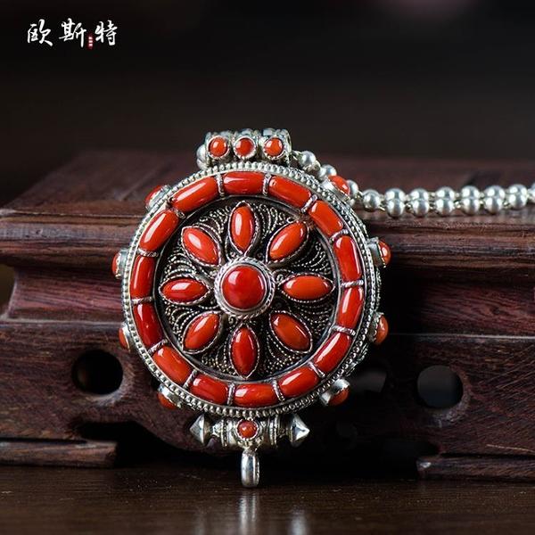925銀嘎烏盒 尼泊爾手工鑲天然寶石藏族隨身西藏