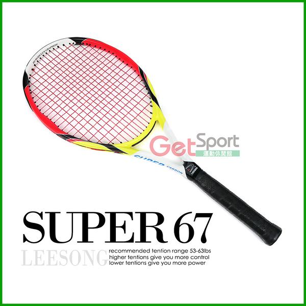 吸震網球拍SUPER 67(選手拍/LEESONG/網拍/攻擊拍)