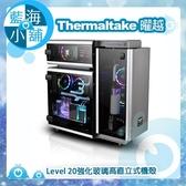Thermaltake曜越 Level 20強化玻璃高直立式機殼(CA-1J9-00F9WN-00)