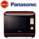 (優惠)國際 Panasonic NN-BS1000 蒸烘烤 微波爐 32L 公司貨 送原廠料理食譜