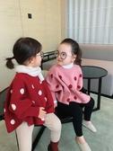 嬰兒披風嬰童裝女童斗篷寬鬆波點毛衣外套百搭兒童披風斗篷秋冬外出 限時特惠