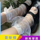蕾絲襪 可愛JK日系襪子女lolita交叉綁帶短襪薄款蕾絲花邊堆堆襪